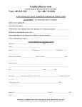 Short Credit Application